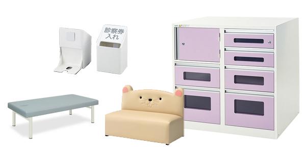 診察室・受付・待合室の家具