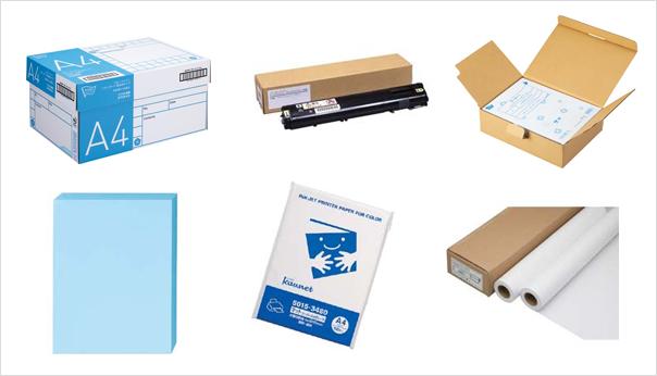 コピー用紙/OA用紙/トナー/インク/OAサプライ